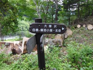 Kitadake_20130713_062