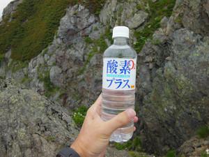 Kitadake_20130713_176