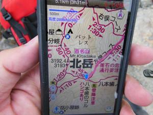 Kitadake_20130713_177