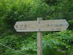 Kitadake_20130713_330