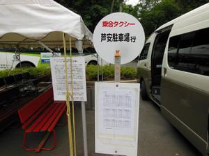 Kitadake_20130713_357