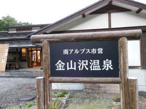 Kitadake_20130713_375