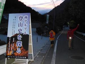 Senjyogatake_20130720_011