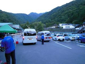 Senjyogatake_20130720_015