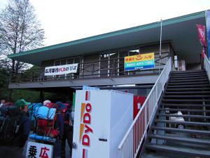 Senjyogatake_20130720_017