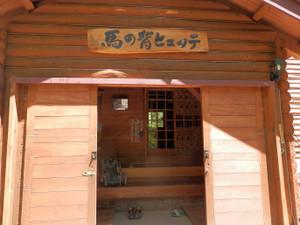 Senjyogatake_201307202_024