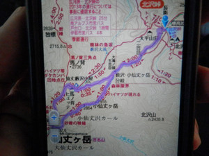 Senjyogatake_201307202_084