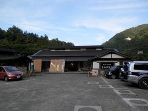Senjyogatake_201307202_097