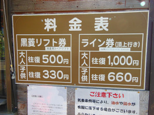 Karamatsudake_20130826_028