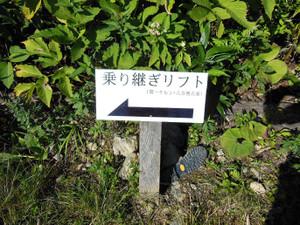 Karamatsudake_20130826_054
