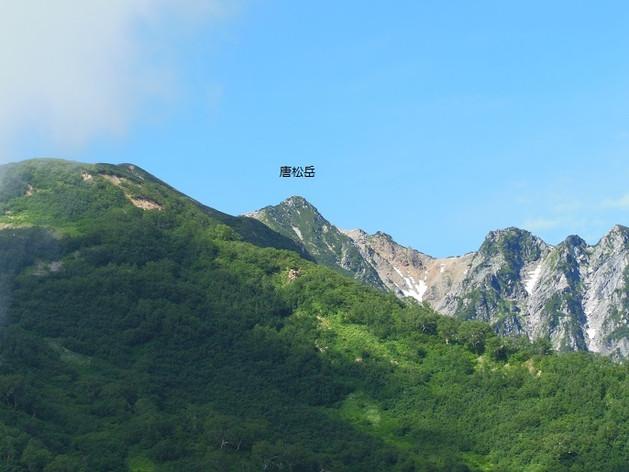 Karamatsudake_20130826_154