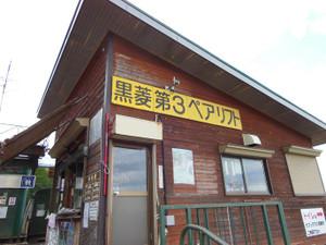 Karamatsudake_20130826_471