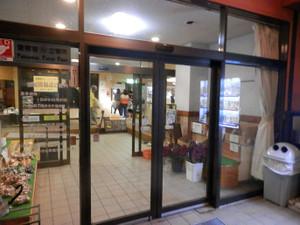 Kashimayarigadake_201309142_202