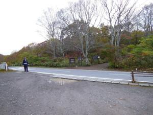 Bandaisanazumayama_20131013_008