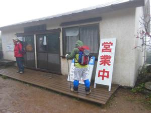 Bandaisanazumayama_20131013_153