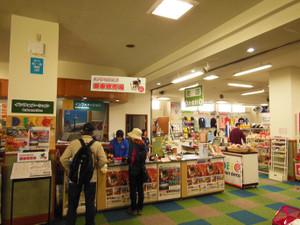 Bandaisanazumayama_20131013_195