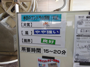 Bandaisanazumayama_20131013_210