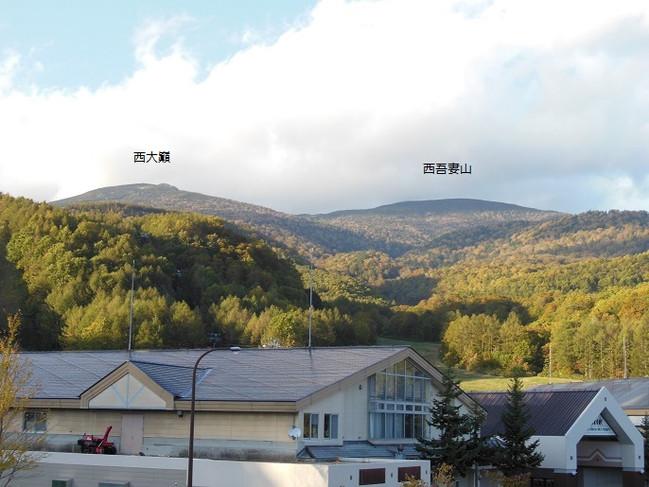 Bandaisanazumayama_20131013_431
