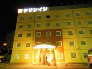 Bandaisanazumayama_20131013_435