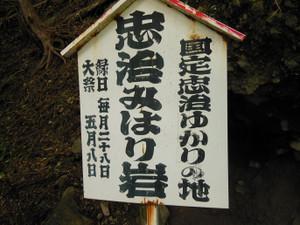 Mizusawayama_hudoutaki_20131019_193