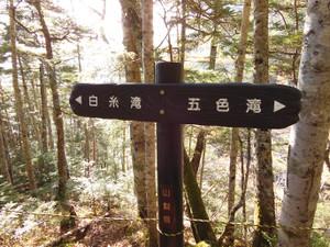 Houousanzan_201311021_121