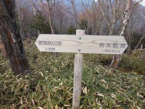 Houousanzan_201311021_457