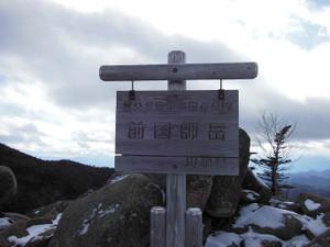 Kinpusan_kokushigatake_201311121_55