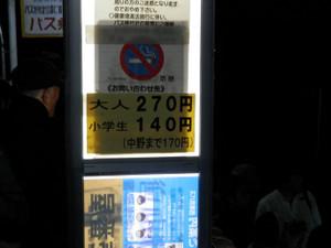 Okutamasanzan_201311162_030