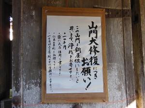 Hannyasan_kamanosawa_201312071_018