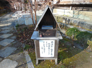 Hannyasan_kamanosawa_201312071_027