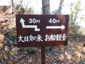 Hannyasan_kamanosawa_201312071_090