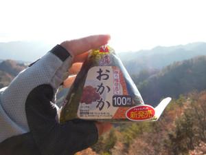 Hannyasan_kamanosawa_201312071_261