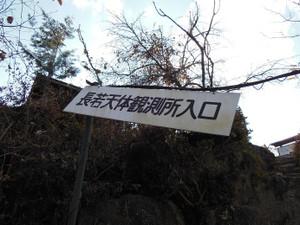 Hannyasan_kamanosawa_201312071_345