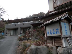 Hannyasan_kamanosawa_201312072_072