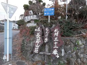 Hannyasan_kamanosawa_201312072_074
