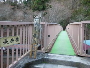 Tokurasanzan_20131214_015