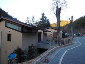 Tokurasanzan_20131214_023