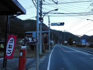 Tokurasanzan_20131214_029