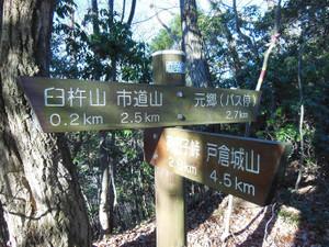 Tokurasanzan_20131214_104