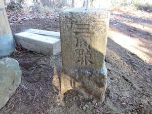 Tokurasanzan_20131214_128