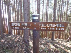 Tokurasanzan_20131214_215