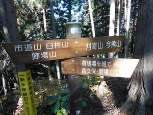 Tokurasanzan_20131214_230