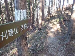 Tokurasanzan_20131214_236
