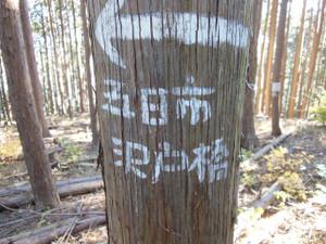 Tokurasanzan_20131214_278