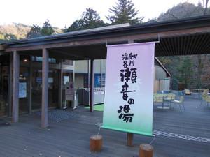 Tokurasanzan_20131214_303