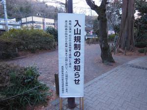 Takaokagenobu_20131229_020