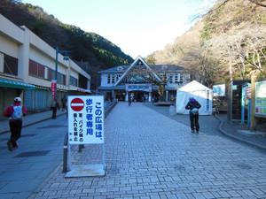 Takaokagenobu_20131229_024