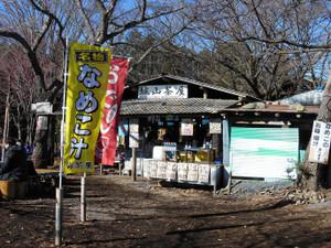 Takaokagenobu_20131229_130