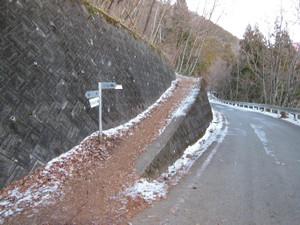 Kumotoriyamakamosawa_201312311_011