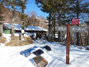 Kumotoriyamakamosawa_201312311_166